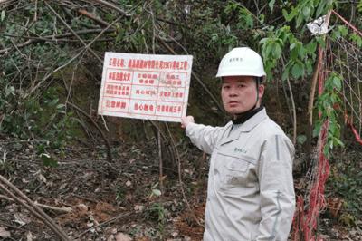 总经理深入丰都绿岛源35KV用电工程现场检查指导