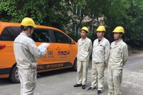 重庆集励汽车仪表制造有限公司 #1、#2箱变维修