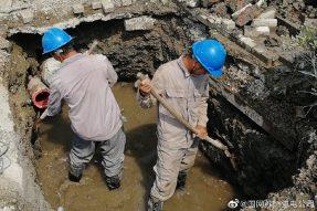 国网苏州市吴江区供电公司正在开挖工作井基坑