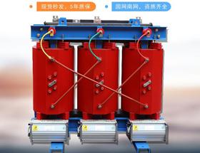 SC(B)12系列三相干式电力变压器