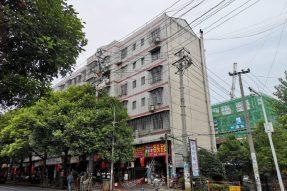 泸溪县供电公司10千伏白城IV线新建工程