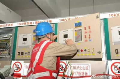 110千伏路北变电站二期扩建工程成功完成