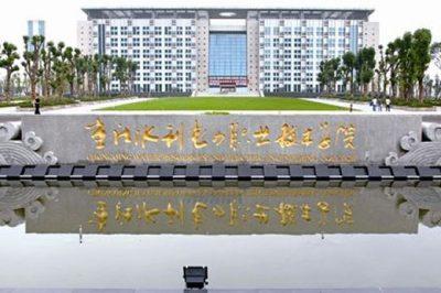 重庆水利电力职业技术学院西部片区供配电工程