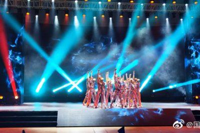 重庆电力公司亮相上合组织国家职工技能大赛文化交流活动