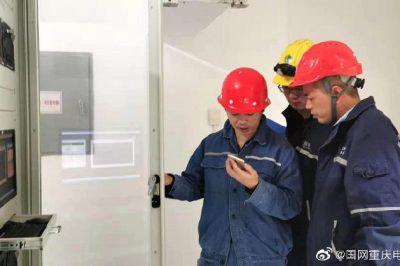 重庆市电力公司开州安全用电培训进社区