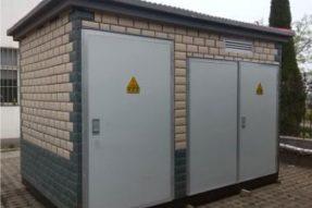 重庆易纵联化工新技术有限公司250KVA箱变安装工程