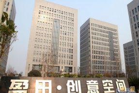 盈田创意空间酒店电力增容工程