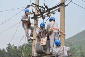 巫山县楚阳城中村改造项目供电工程