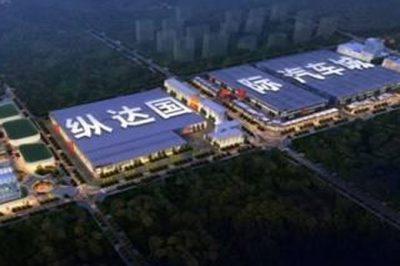 永川纵达国际汽车城一期配电工程