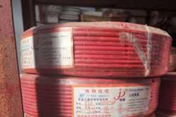 BLV-10平方(红色:2000米)