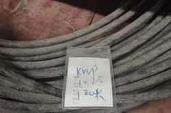 电缆KVVP-6*2.5(120米)
