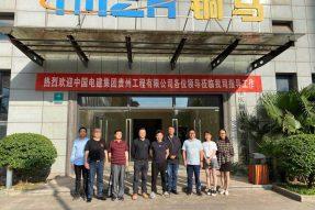 中国电建集团贵州电力工程有限公司一行到公司考察交流