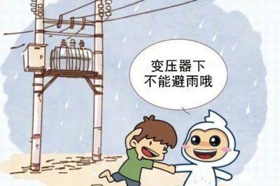 雷电天气里,能用太阳能热水器洗澡吗?