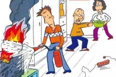 家用电器或线路着火,该怎么办?