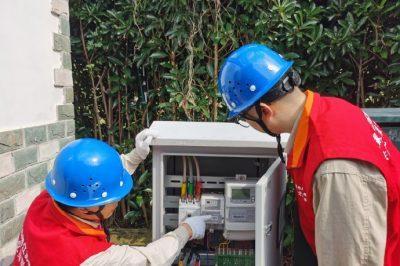"""开展供电设备巡视力保""""双节""""用电安全"""