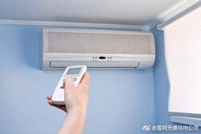 冬季用电量为啥这么高?合理省电有妙招