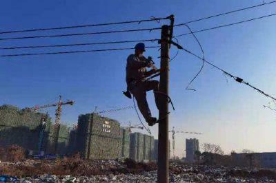 """对400伏府里庄台区设备线路进行""""搬家"""""""